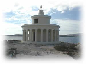 This is the Fanari Light House Kefalonia easily visited with our car hire